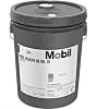 45. Petroleum Products